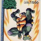 TMNT Japanese Trading Card - PP Card #32 - Teenage Mutant Ninja Turtles