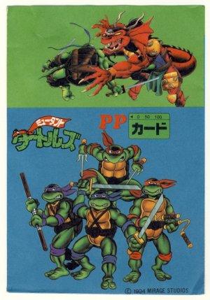 TMNT Japanese Trading Card - PP Card Sleeve 1 - Teenage Mutant Ninja Turtles