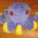 Sugar Loaf Plush Purple & Yellow Happy Octopus