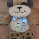 Kids II Bright Inspirations Brown Plush Hey Diddle Diddle Puppy Dog Dish Spoon