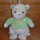 Carters Tan Beige Plush Teddy Bear Musical Baby Toy Green Shirt 8435