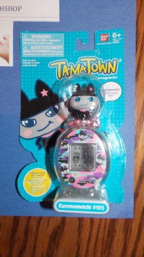 TamaTown Kuromametchi#105 Figure and Faceplate for Tamagotchi Tama Go