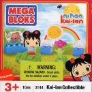 Mega Bloks Ni Hao, Kai-Lan Collectible 10 Pcs Building Blocks Set with Figurine #3144 by Mega Bloks