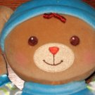 Fisher Price Baby's First Bear Teddy Bear Plush Lovey Rattle