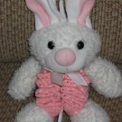 Prestige Toy Co for Little Suzy's Zoo Plush Bunny Rabbit Musical Crib Toy