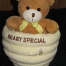 Soft Dreams Brown Teddy Bear sitting in a yellow Bee Hive musical Crib Toy