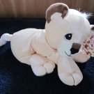 Precious Moments Plush Lioness from Walk on the Wild Side