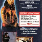 Blood for Blood VHS SCREENER NEW! #1697
