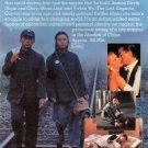 The Shadow of China (1991, VHS)  RARE SCREENER #1122