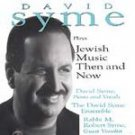 David Syme - Plays Jewish Music Then and Now CD #10635