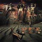 Grip Inc. - Nemesis (CD, Feb-1997, Metal Blade) #11347