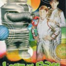Lost in Space: The Android Machine (VHS) VGC! #459