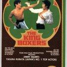 The King Boxers (VHS, 1988) Yasuka Kurata #5250