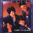 Blessed - Journey For the Heart CD #9286