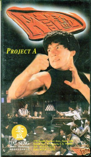 Project A (VHS) Jackie Chan ACTION! #5289