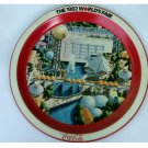 Vintage Coca-Cola 1982 World's Fair Metal Tray