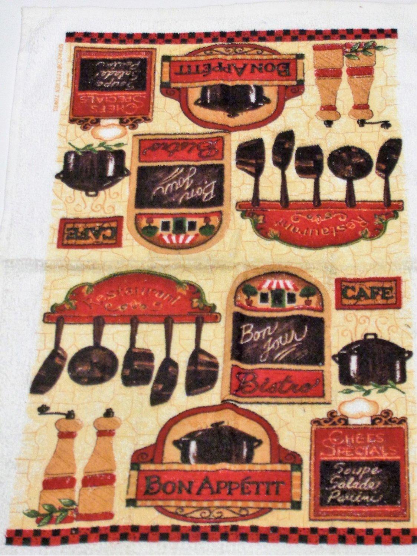 Bon Jour Bistro Cafe Kitchen Towels Oven Mitt Linens Set