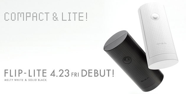 Tenga Fliptlite available in Black and White