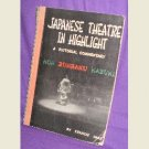 JAPANESE THEATRE IN HIGHLIGHT BY FRANCIS HAAR - 1954