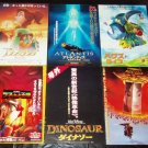 Disney & DreamWorks animation 23 movie flyers Japan [PM-200]