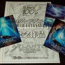 Disney's ATLANTIS: THE LOST EMPIRE 4 movie flyers Japan [SP-250t]