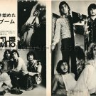 THE WHO magazine clipping Japan 1973 #1 [PM-100]