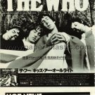 THE WHO The Kids Are Alright soundtrack LP magazine advertisement Japan [PM-100]