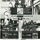BLACK SABBATH Technical Ecstasy LP magazine advert Japan #1 + RUNAWAYS, RAMONES, VdGG [PM-100]