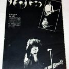 THIN LIZZY magazine clipping Japan 1981 - in Milton Keynes [PM-100]