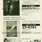 THIN LIZZY PHIL LYNOTT Solo in Soho LP magazine advert Japan + AIR SUPPLY THE UNDERTONES [PM-100]