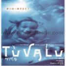 TUVALU Veit Helmer German movie flyer Japan [PM-100f]