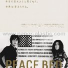 THE U.S. vs. JOHN LENNON movie flyer Japan - Yoko Ono The Beatles [PM-100f]