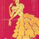 THE TALES OF HOFFMANN Michael Powell Emerick Pressburger movie flyer Japan #2 [PM-100f]