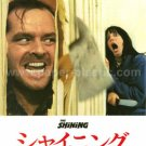THE SHINING Stanley Kubrick Stephen King movie flyer Japan - Jack Nicholson Shelley Duvall [PM-100f]