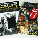THE ROLLING STONES: SHINE A LIGHT two movie flyers Japan [PM-100f]
