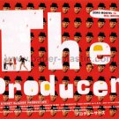 THE PRODUCERS Mel Brooks movie flyer Japan - Zero Mostel, Gene Wilder [PM-100f]