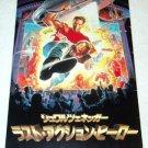 THE LAST ACTION HERO Arnold Schwarzenegger movie program Japan [MX-250]