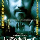 THE LADYKILLERS Coen Brothers flyer Japan - Tom Hanks [PM-100f]