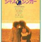 THE JAZZ SINGER Richard Fleischer movie flyer Japan - Neil Diamond, Laurence Olivier [PM-100f]