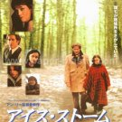 THE ICE STORM Ang Lee movie flyer Japan - Sigourney Weaver, Christina Ricci, Tobey Maguire [PM-100f]