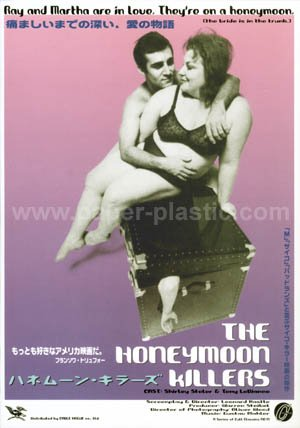 THE HONEYMOON KILLERS Leonard Kastle crime movie flyer Japan [PM-100f]