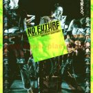 THE FILTH AND THE FURY Julien Temple Sex Pistols movie flyer Japan #2 [PM-100f]