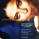 TALES OF ORDINARY MADNESS Marco Ferreri Charles Bukowski movie flyer Japan [PM-100f]