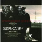 RIDE WITH THE DEVIL Ang Lee movie flyer Japan - Tobey Maguire Skeet Ulrich J. Rhys Meyers [PM-100f]