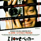 PECKER John Waters movie flyer Japan - Edward Furlong, Christina Ricci [PM-100f]