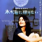LE BOITEUX: BABY BLUES Paule Zajdermann rare DVD flyer Japan - Audrey Tautou [PM-200f]