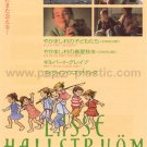 Lasse Hallstrom retrospective show movie flyer Japan - Astrid Lindgren [PM-100f]