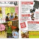 JOHN WATERS CINEMA EXPRESS #3 CECIL B. DEMENTED John Waters movie flyer Japan [PM-100f]