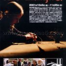 Jan Svankmajer exhibition flyer Japan 2001 [PM-100f]