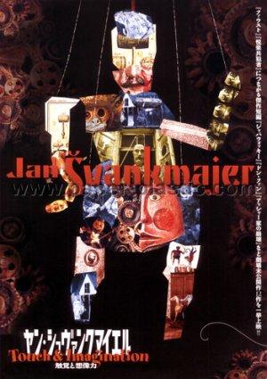 Jan Svankmajer 12-film retrospective flyer Japan 2001 [PM-100f]